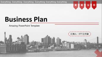 欧美风红色商业计划PPT模板