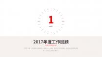 【精致视觉17】红色醒目激情工作计划总结汇报商务风示例3