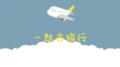 【卡通 实用 旅行宣传模板ppt模板】-pptstore