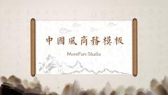 『中国风] 』清新大气中国风之「开卷有益」示例2