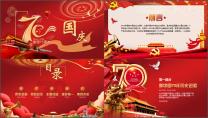 建国70周年国庆党政党建工作PPT示例3