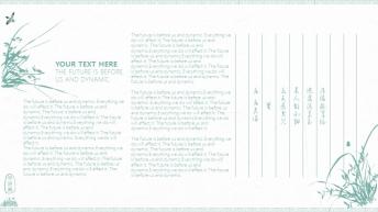 宅寂系列32:四色水墨中国风花中四君子系列之兰花示例4