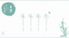宅寂系列32:四色水墨中国风花中四君子系列之兰花示例3