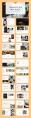 【luxury】Orange清新商务模板示例3