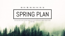 春季绿白高端大气商务报告PPT模板