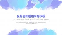 【水墨艺术】清新简约商务通用报告模板-2|蓝色