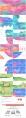 【幻彩系列】简约大气多色商务实用模板(4套合集)示例3