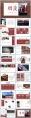 【世说新语】烟波行中国风画册模板01示例3