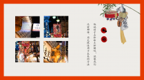 萌宠物语日系模板示例4