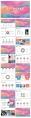 【抽象艺术】现代商务通用模板(含四套)示例6