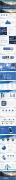 蓝色商务报告PPT模板四套合集【二】示例3