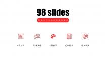 【四套合集】红色沉稳大气总结汇报通用模板(附教程)示例3