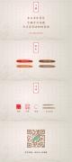 『中国风] 』清新大气中国风之「开卷有益」示例7
