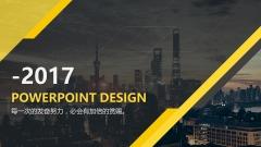 【黄色14】大气商务工作报告PPT模板【142】