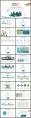 物联网物联科技智慧城市大数据手机APP互联网+示例6