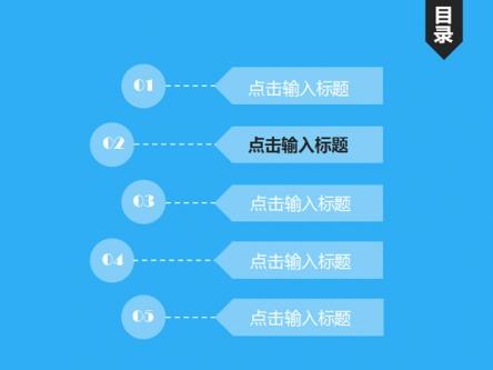 【蓝白简洁通用ppt模板】-pptstore