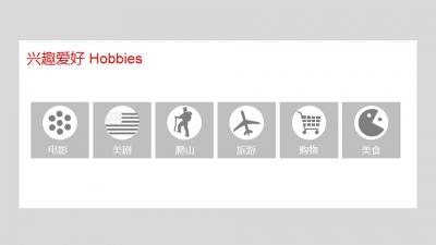 【时尚个性个人简历ppt模板】-pptstore