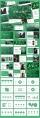【简约商务】大气图文混排模板合集示例6