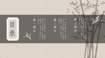 【中式古典】清新天蓝浅咖色素雅传统中国风模版07示例3