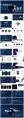【魔幻立方】简约酷炫深色调风格模板示例7