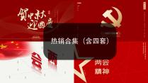 【热销合集】党政学习工作报告模板