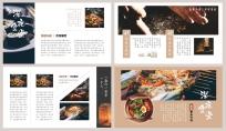 【超美画报】深夜食堂美食篇7.0示例3