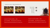 萌宠物语日系模板示例6