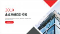 【企业画册 第三弹】简约清新通用商务报告模板