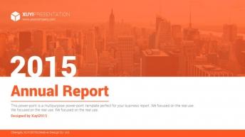 2015年橙色大气实用商务PPT模板