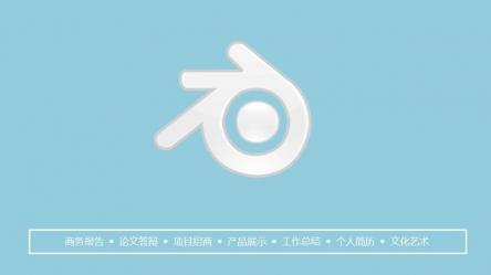 【橘蓝撞色欧美商务风模板ppt模板】-pptstore