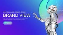【未来已来】蓝色渐变科技互联网大数据工作实用PPT