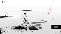【动画】水墨中国风黑色系模板示例3