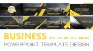 黄色大气工作报告模板八套合集(2)