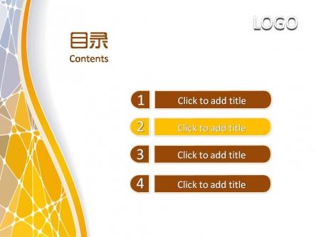 【时尚黄色主题ppt模板】-pptstore