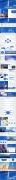 蓝色商务报告PPT模板四套合集【二】示例5