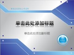 科技感商务PPT模板