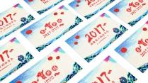【水彩中国红&青出于蓝】一份简约实用的公司年会模板