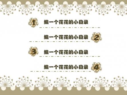 【小清新-素色波点小花模板ppt模板】-pptstore