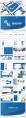 蓝色(三十六)大气工作报告模板【239】示例6