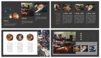 【超美画报】深夜食堂美食篇7.0示例4
