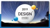 【立体视觉】创意画册风企业公司品牌工作汇报PPT