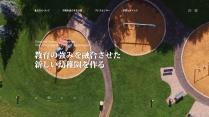 【高端商务】现代日式简约网页风模板示例2