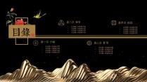【华丽中式】高端商务 画册级视觉大气工作通用模版示例7
