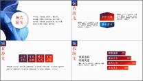 高级中国风油画质感品牌商务工作PPT示例4