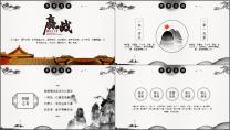 """""""水墨江南""""中国风企业文化工作汇报PPT示例6"""