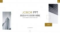 【极简大气金色商务模板05】质感欧美杂志 创意时尚