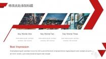 【RED】红色(四十一)商务工作报告模板【211】示例5