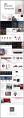 視覺化商務范簡約大氣通用PPT模Ⅺ示例3