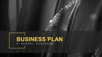 【黄色21】大气商务工作报告PPT模板【167】