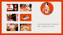 萌宠物语日系模板示例7